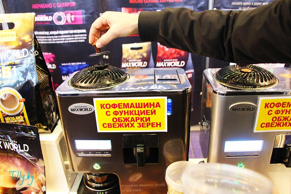 Кофемашина на выставке Фуд шоу