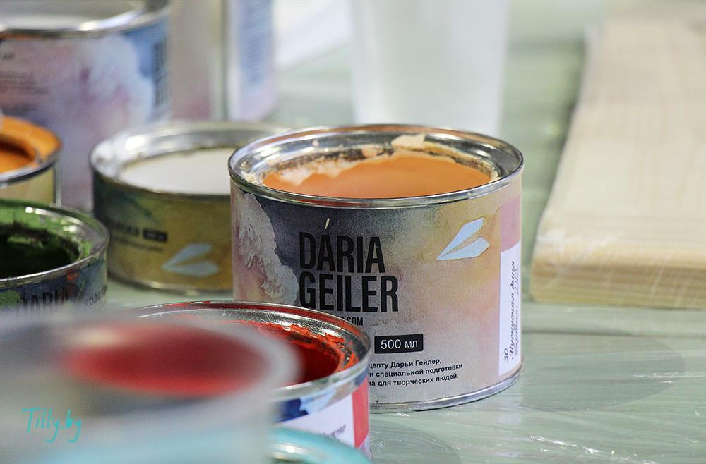 Краски DariaGeiler (Дарья Гейлер)