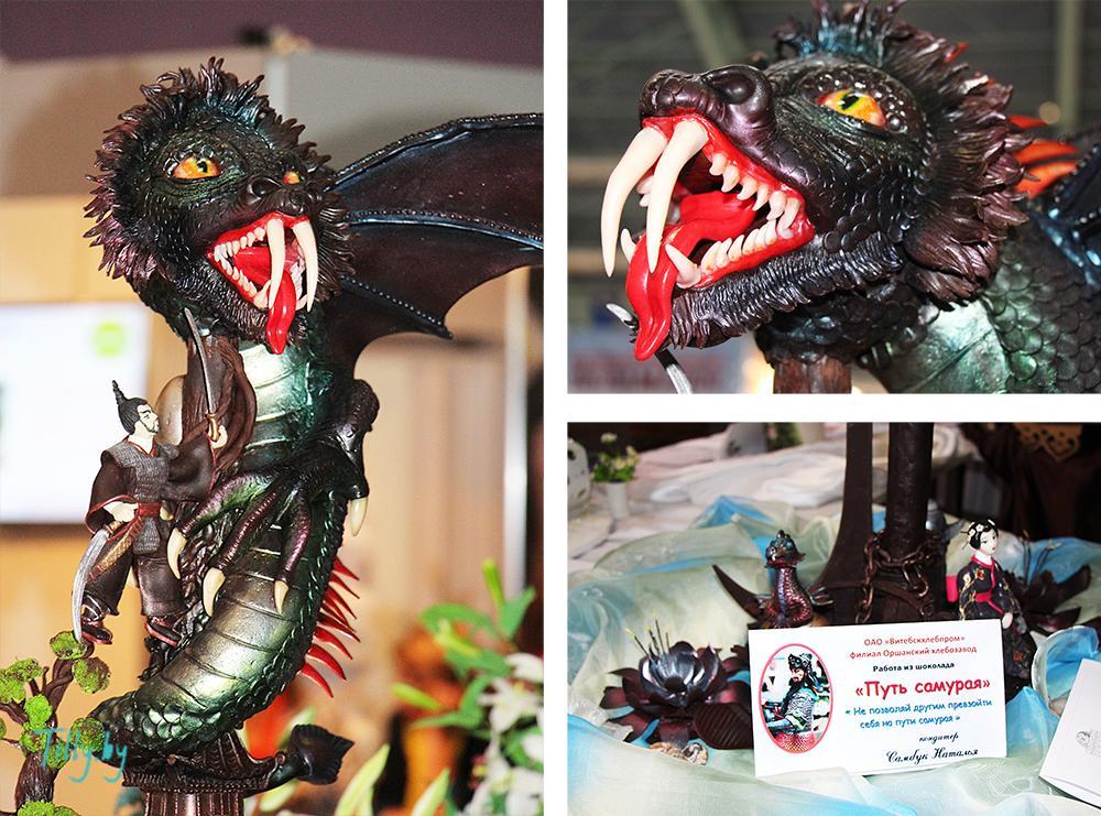 Шоколадный дракон на выставке Prodexpo-2016