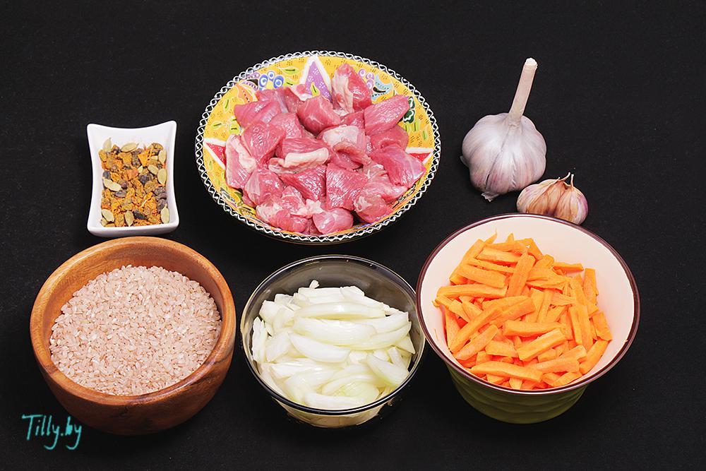 Ингредиенты для ферганского плова