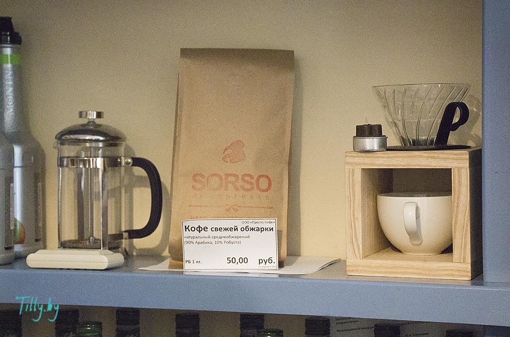 Кофе Sorso